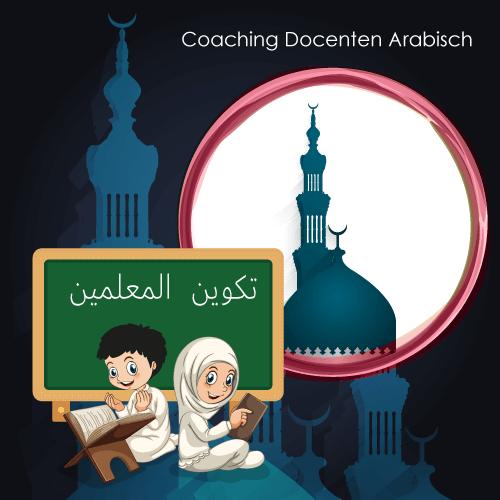P.Moskee-Arabisch1
