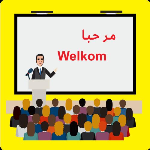 P.Presentatie-Arabisch