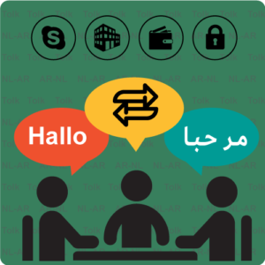 Tolk-Arabisch