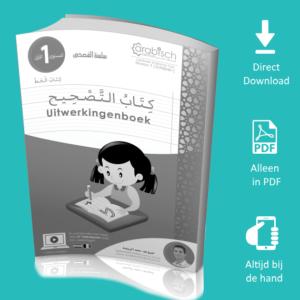Arabisch Leren Schrijven_uitw