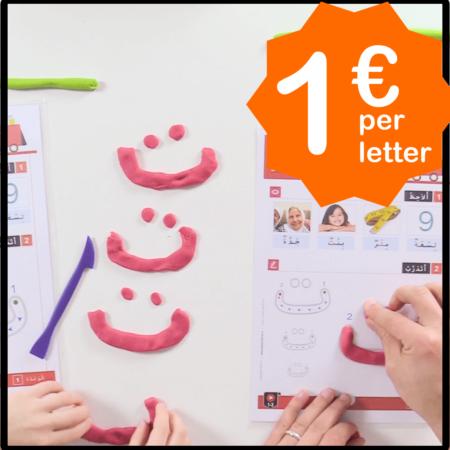 """<p>Leer Arabisch Alfabet met Kleien <span style=""""color: #ff0000;"""">+ Gratis Leerboek t.w.v  € 13</span></p>"""