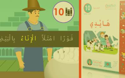 10x Verhalen   Arabisch leren Lezen met Ondertiteling
