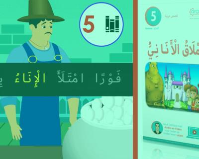 5x Verhalen | Arabisch leren Lezen met Ondertiteling