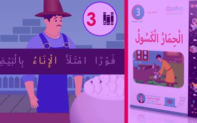 3x Verhalen   Arabisch leren Lezen met Ondertiteling