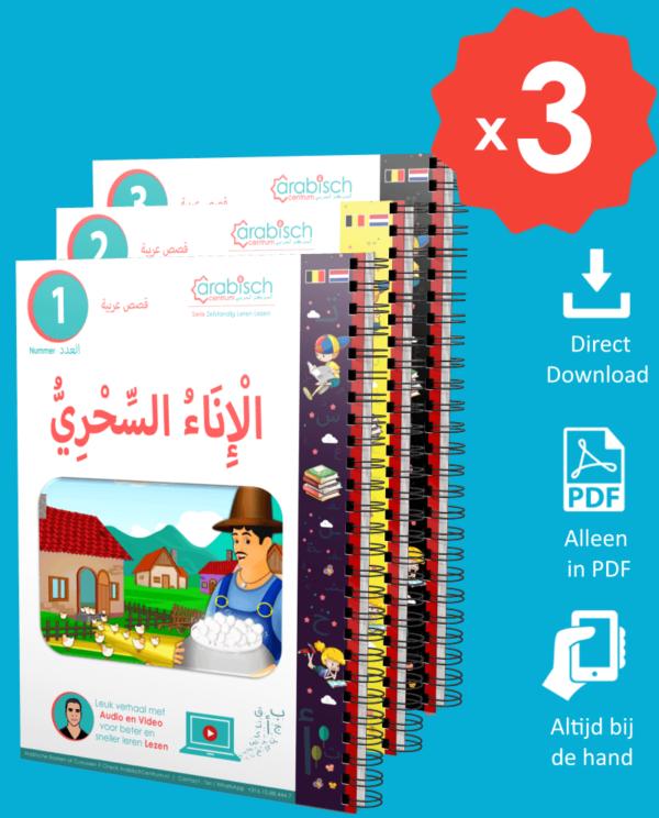 Shop_N2_Arabisch leren lezen