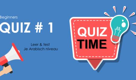 Arabisch Quiz Grammatica #1