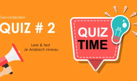 Arabisch Quiz Grammatica #2