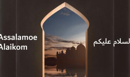 Beginnen met Arabisch leren