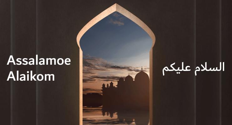 Arabisch Leren