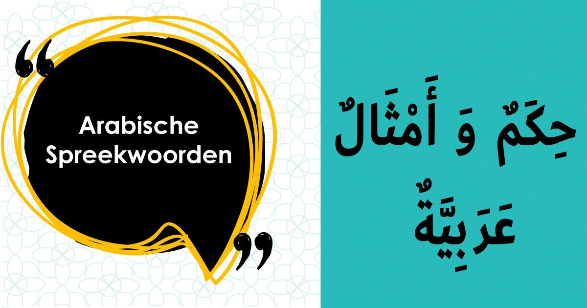 Arabische-Spreekwoorden